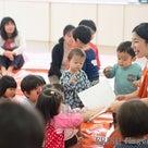 【出張教室のご案内】出張フィンガーペイント教室開催をご検討中のあなたへの記事より