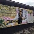 京都国立博物館狩野派…