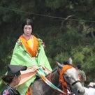 京都・葵祭の旅、見事でした。の記事より