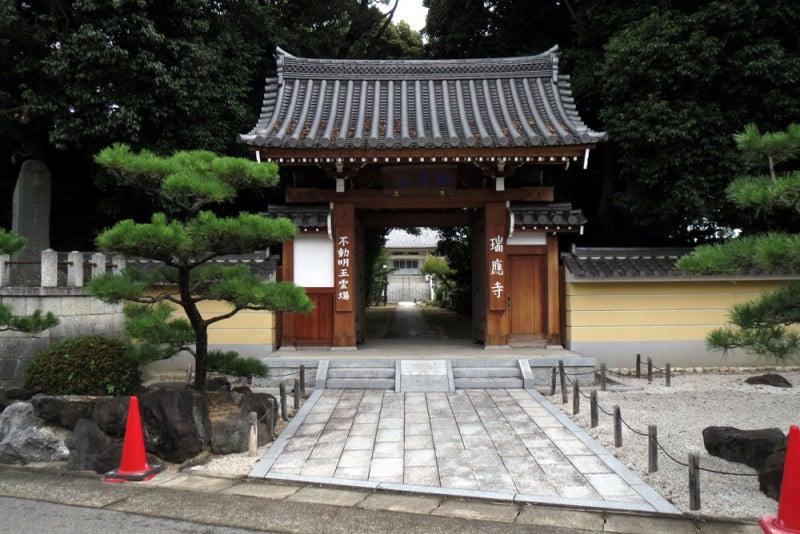 如意城/①瑞應寺の山門
