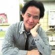 須田 良規プロ来店