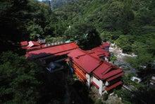 神奈川県・箱根堂ヶ島温泉[晴遊...