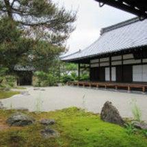(京都)大徳寺芳春院…