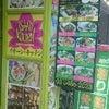 タイ料理満喫の画像
