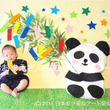 ◆七夕パンダさん(6…