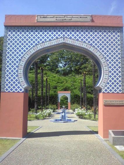 花フェスタ記念公園のモロッコガーデン