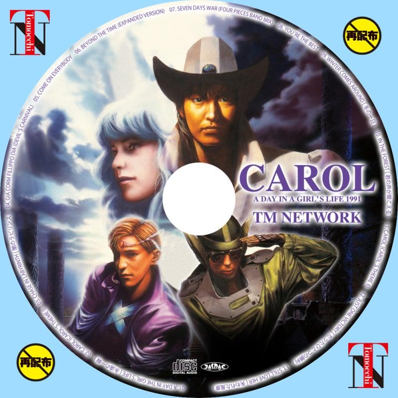 ダウンロード した 曲 cd