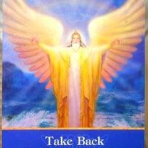 力を取り戻す、神に与えられた力で意図を実現する【今日のメッセージ】の記事に添付されている画像