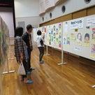 「西条アートフェスティバル2015」に参加の記事より