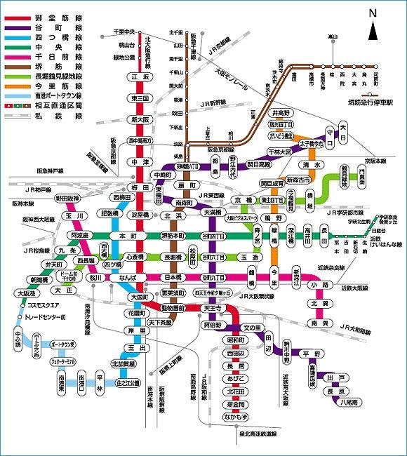 大阪市営地下鉄の怪 | コイのエッセイ