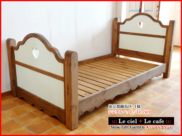 カントリー家具 パイン家具 ベッド シングルベッド