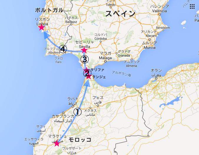 初海外を女ひとり旅してみましたモロッコから一気にポルトガルまで陸路移動コメント