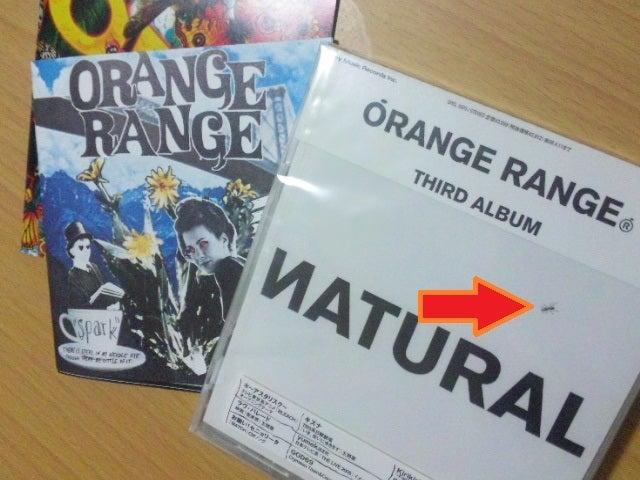 ORANGE RANGE 「ИATURAL」 Zepp...