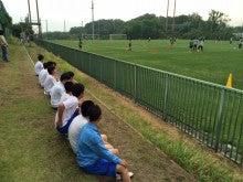 三重県津市立南郊中学校 修学旅行」ご報告 | 東京ヴェルディサッカー ...