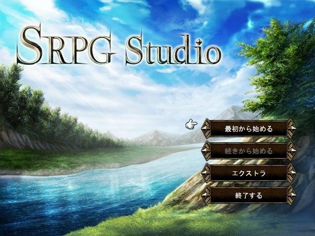 SRPG1