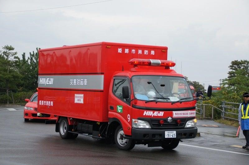 姫路市消防局 災害対応車 | 全国...