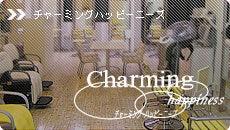 チャーミング ハッピニーズ店