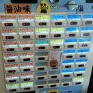 醤油らぁめん  830円@支那そばや 本店(神奈川県横浜市戸塚区)の記事より