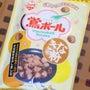 大阪銘菓 鴬ボール …