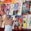 日本漫画家協会賞の画像