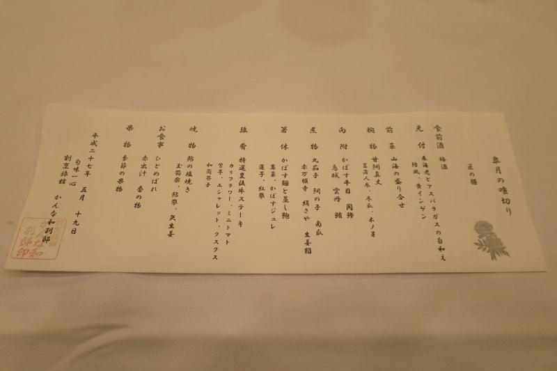 別府温泉1-16