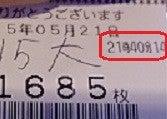150521_19