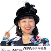 アジアン料理開拓中*\(^o^)/*の画像