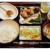 福島旅行2日目の画像