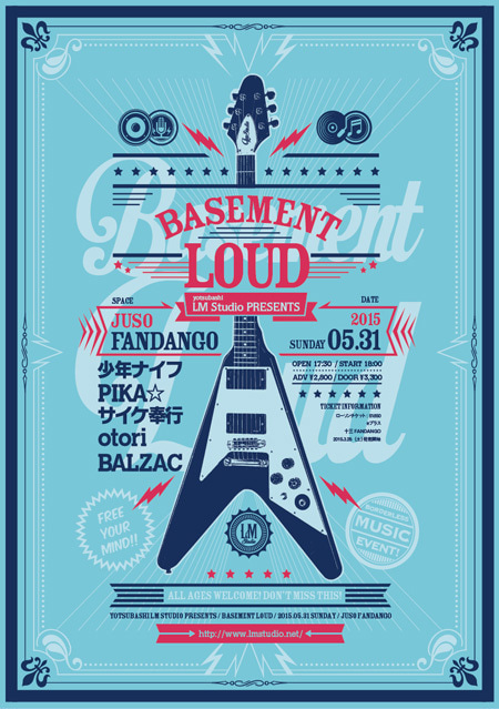 basement loud