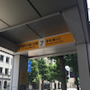 【アクセス③】みなとみらい線「馬車道」駅よりの画像