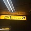 【アクセス②】市営地下鉄「関内」駅よりの画像