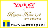 Kaguya-Hime374Yahoo