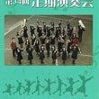 掛川の高校生の熱演に…