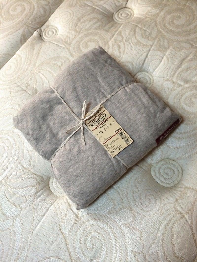 新品☆MUJI無印良品 ボックスシーツ スモールベッド シングル 紺① ベッドカバー