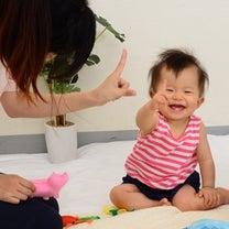 【JEUGIA高松】1/21 ファーストサイン教室 受付中!の記事に添付されている画像