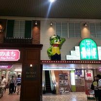占いの聖地大阪で一番有名な阪急占いセンターかっぱ横丁店は↓の記事に添付されている画像