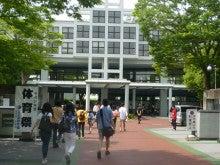 船48急行 公文国際学園行き | ハンター湘南の旅ブログ