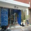 ain terrace 三田店/親子カット!ママだけヘッドスパ♪の画像