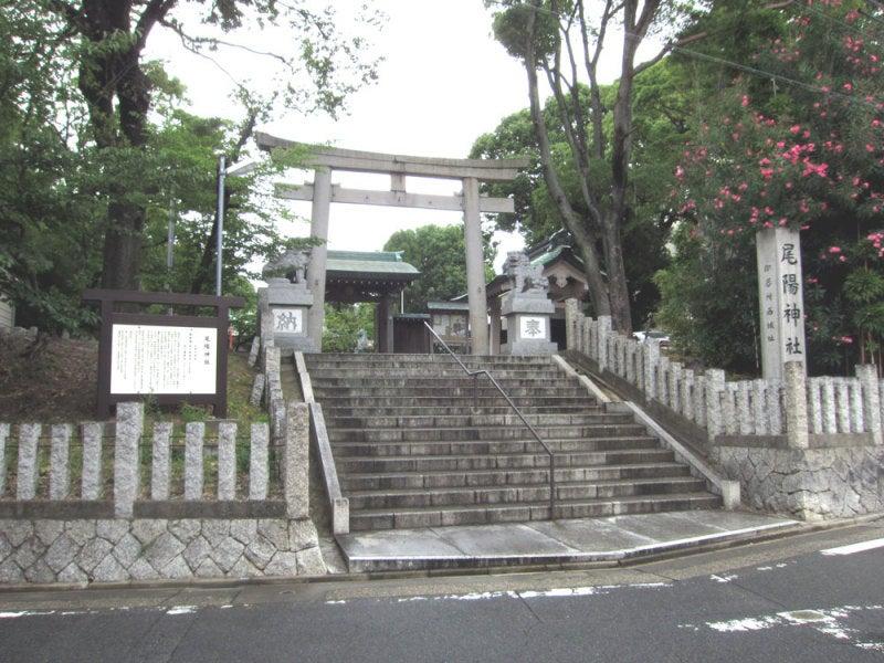御器所西城/①尾陽神社