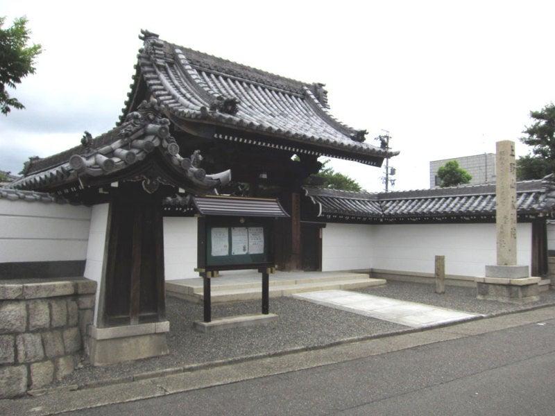上野城/①永弘院山門