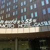 熊本ホテルキャッスルの画像