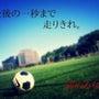 マンCサッカーへ リ…