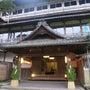 奈良・菊水楼へ