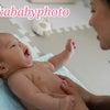 赤ちゃんとのコミュニケーションにベビーマッサージ!の画像