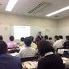 「マイナンバー実務対応セミナー」を開催しました!の画像