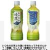 ☆引き換え☆プレモノとauスマートパスの画像