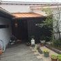 糸島ドライブ~2