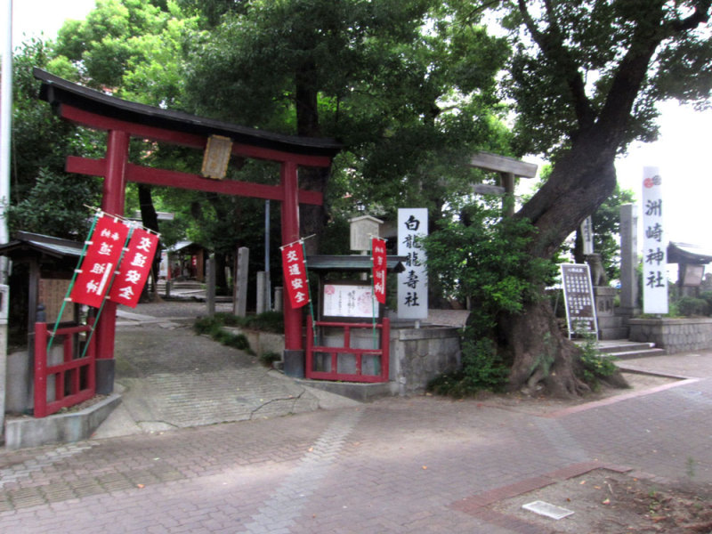 広井城/②神社