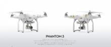 dji phantom 3 ファームウェア 失敗
