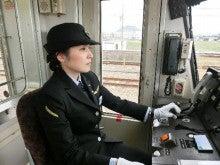 水元久美「電車の運転士ママのやりがい、達成感そして誇りはお客様目線 ...